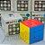Shengshou 3x3x3 Mister M Magnético - Imagem 5