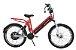 Bicicleta  Elétrica Duos Confort Full 800w 48v - Imagem 1