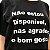 Brusinha Não estou disponível  - Imagem 1