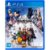 Jogo Kingdom Hearts HD 2.8 Final Chapter Prologue - PS4 - Imagem 1
