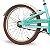 Bicicleta Infantil Antonella Nathor Aro 20 Verde - Imagem 2