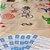 Imagine - Galápagos jogos - Imagem 6