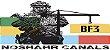 Caneca BF3 Battlefield 3 Noshahr Canals - Imagem 4