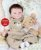 Bebê Reborn Menino Detalhes Reais Bebê Sofisticado Acompanha Lindo Enxoval E Chupeta - Imagem 2