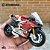 Miniatura Ducati Panigale V4 S Corse 2019 Maisto 1:18 - Imagem 2