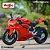 Miniatura Ducati 1199 Panigale 2012 Maisto 1:12 - Imagem 1