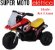 Mini Triciclo Elétrico Moto Infantil Luz Som Bel Fix 913500 - Imagem 3
