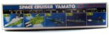 Star Blazers Space Battleship Yamato Mecha Collection 17 Pleiades Model Kit - Imagem 3
