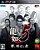 Yakuza 5 PS3 PSN MÍDIA DIGITAL Promoção - Imagem 1