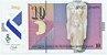 Cédula da Macedônia - 10 Denar - Polímero - Imagem 2