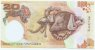 Cédula da Papua Nova Guiné - 20 Kina - Imagem 1