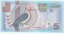 Cédula do Suriname 5 Gulden  - Imagem 1