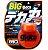 Glaco Big Cristalizador de Vidros Repelente de Água de Chuva 120ml - Soft99 - Imagem 1