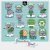 Kit Digital Clipart - Patrulha de Patinhas - ROCKY - Imagem 1