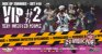 VIP 2 - Expansão Zombicide - Imagem 2