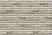 Adesivo de Parede Pedras Mod. 02 - Imagem 2