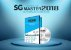 Sistema SGBR Mensal R$45,00 - Apenas NCFE - Imagem 1
