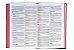 BÍBLIA NAA JESUSCOPY LETTERING - Imagem 5