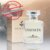 Nuancie Essences 27 Similar ao Invictus - 100ml - Imagem 1