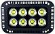 Refletor de LED 400W 6500k Branco Frio Bivolt - Imagem 1