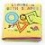 Livro tecido bebê - Imagem 5
