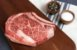Ribeye Steak Wagyu (Marmoreio 06/07) - Congelado - Imagem 2