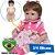 Bebê Reborn Pietra 3/4 Silicone 42cm com Vestido de Bolinhas - Pronta Entrega! - Imagem 1