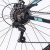 Bicicleta RAVA Pressure 2020 Aro 29/21V Preto/Rosa/Azul - Tam. 17 - Imagem 3