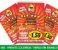 1.000 PANFLETOS - Frente Colorida - 4x0 - Papel Couche 90g - Imagem 2