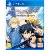 Sword Art Online Alicization Lycoris PS4 - Imagem 1