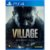 Resident Evil Village PS4 - Imagem 1