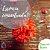 Essência Rosas Com Gerânio 100g - Imagem 1
