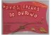 Vovô e as Folhas do Outono e Outras Histórias da Professora Alcione Alves - Imagem 2