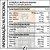 FCKNG BOOSTER - Under Labz | 600 gramas - Imagem 3
