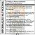 FCKNG BOOSTER - Under Labz | 600 gramas - Imagem 4