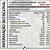 COMBO DEFINIÇÃO EXTREMA - Iridium Labs | 3 itens - Imagem 3