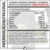 COMBO EXTREME GAINZ - Iridium Labs | 3 itens - Imagem 4