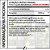 COMBO IRIDIUM - Iridium Labs | 8 itens - Imagem 7