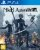 Jogo Playstation 4 - NieR: Automata - Imagem 1