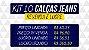 Kit com 10 Calças Jeans masculinas - Promoção - Imagem 2