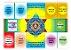 Curso EAD Mesa Consciência - Imagem 1