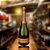 Espumante Extra Brut Valmarino & Churchill 2015 750mL - Imagem 2