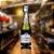 Espumante Mini Moscatel Gran Legado 187mL - Imagem 1