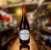 Vinho Tinto Pinot Noir Montgras Reserva 2016 750mL - Imagem 1