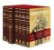 O Antigo Testamento Interpretado – Champlin | Russell Norman Champlin - Imagem 1