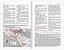 BÍBLIA DE ESTUDO DA MULHER CRISTÃ  ROSA - Imagem 4