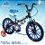 Bicicleta Aro 16 Tech Boys 5 Preto e Azul - Imagem 1