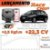Chip Potência Racechip Onix 1.0 Turbo E Plus Tracker Rs+app - Imagem 1