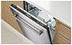 Lava-louças de embutir 14 serviços e 9 programas em inox Professional - Tecno - Imagem 3