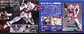 GUNDAM 00 - 0 Gundam (Type A.C.D.)  HG 1/144 - Imagem 4